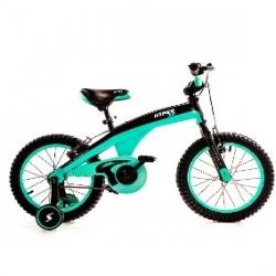 Bicicleta Rodado 16 Hyper XR Negra/Verde Varon