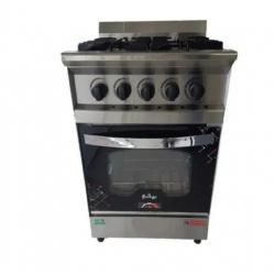 Cocina Versatil Eco 52 cm 4 Hornalla FORNAX V52EV GN